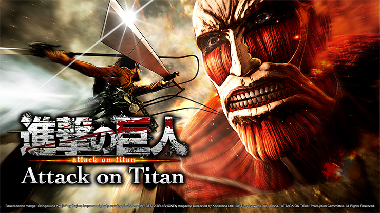 AOT-trailers-preorder